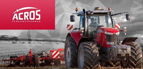 Дизайн сайта Acros - сельхозтехника