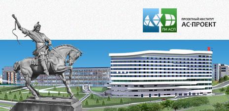 Сайт проектного института ПИ АСП