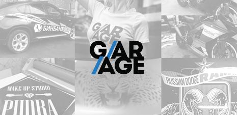 Дизайн главной страницы сайта GARAGE
