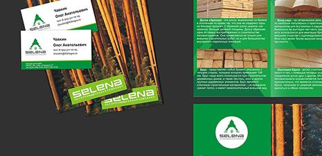 Дизайн буклетов и визиток ЛПК SELENA